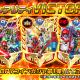 バンナム、『スーパー戦隊レジェンドウォーズ』に新レアリティ「VICTORY」追加! ログインするだけで「VICTORYコインガシャ」に必要なコインをプレゼント