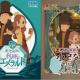 タカラッシュとセガ エンタテインメント、「レイトン ミステリー探偵社~カトリーのナゾトキファイル~」とのコラボナゾトキイベントを開催