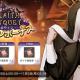 YOOZOO GAMES、『レッド:プライドオブエデン』で「ハロウィンログインボーナス」を10月31日より開催