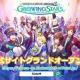 バンナム、『アイドルマスター SideM GROWING STARS』の公式サイトをグランドオープン 「第1弾PV」と新ユニット「C.FIRST」の紹介PVも公開
