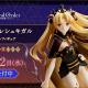 フリュー、アニメ「Fate/Grand Order -絶対魔獣戦線バビロニア-」よりエレシュキガルをフィギュア化!