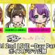 ブシロード、「D4DJ 2nd LIVE-Day Party-」ステージ上で披露したMerm4idのミニボイスドラマを公開! 記念キャンペーンもスタート