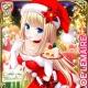 サイバーエージェント、『ガールフレンド(仮)』が会員数700万人を突破! 12月25日よりクリスマスキャンペーンを開催