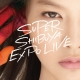 ミクシィ、10月19日よりライブイベント「SUPER SHIBUYA EXPO LIVE」を開催…10月20日~11月5日に実施の「mixi GROUP presents 超渋谷展」に協賛