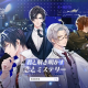 miHoYo、初の女性向け恋愛ミステリーゲーム『未定事件簿』の日本語版を今夏配信決定! 5月8日から開始予定のCβT参加者の募集を本日より開始