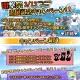 "HarvesT、『ARIA~AQUA RITMO~』で""ゲームの電撃 感謝祭2016""出展キャンペーンを開催中"
