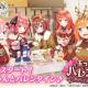 enish、『ごとぱず』で新イベント「五つ子ちゃんのバレンタイン」を開催決定! チョコパーティーがテーマのオリジナル衣装が登場