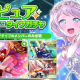 ブシロードとCraft Egg、『バンドリ! ガールズバンドパーティ!』でピュアタイプのメンバーが必ず出現する「ピュアタイプガチャ」を開催!