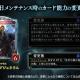 Cygames、『Shadowverse』で12月27日のメンテナンス時に「神殺しの狩人・セルウィン」「レイジングジェネラル」のカード能力を変更