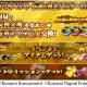 KONAMI、『麻雀格闘倶楽部Sp』でゴールデンウィークイベントを開催! 特別称号「伝説の黄金ハンター」を獲得できるチャンス