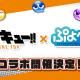 セガゲームス、『ぷよぷよ!!クエスト』×「ハイキュー!!」コラボが決定! 26日実施のぷよクエ公式生放送で続報を発表