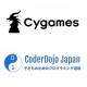 Cygames、子供のためのプログラミング道場「CoderDojo」とPC寄贈に関するパートナーシップを締結 全国160ヶ所の道場にPCを寄贈へ