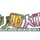 ヘッドロック、ミリタリー育成ゲーム『ミリ姫大戦 -Militarische Madchen-』を3月22日にサービス終了 フィナーレに向けたイベントを多数開催