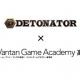 プロゲーミングチーム「DeToNator」、教育事業に本格参入! バンタンゲームアカデミー高等部e-Sports専攻で特別指導!