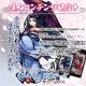 センキ、『桜降る代に決闘を 電子版』で新メガミ「ユキヒ」を配信開始