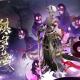 NetEase Games、『陰陽師本格幻想RPG』に麓銘大嶽丸&待宵姑獲鳥が降臨! ログインすると無料で「神秘の霊符*5」を獲得