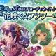 バンナム、『ミリシタ』で「美咲のオススメコーディネイト♪#04 花咲く☆フラワーガシャ」を開始 お花をイメージした衣装の4カードがピックアップ