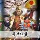 C&R社、人気スマホゲーム3タイトル(『戦国炎舞』『グリモア』『ジョーカー』)とのコラボセミナー「デザイン塾」を2月27日に開催
