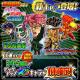 『ジャンプチ ヒーローズ』で「大特集祭ガチャ ジョジョの奇妙な冒険編 SIDE B」が本日15時より開催 「花京院」と「アヴドゥル」が新登場