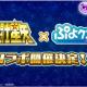 セガ、『ぷよぷよ!!クエスト』で7周年を記念した豪華イベントを実施!「聖闘士星矢」とのコラボも開催決定