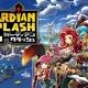 Wright Flyer Studios、3DバトルアリーナRPG『ガーディアンクラッシュ』事前登録者数が10万人突破! バトルコンテンツ「アリーナ」と「魔神襲来」を紹介