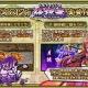 DMM GAMES、『戦国プロヴィデンス』で侵掠者イベント「満月の下にひれ伏して」&クリスマスガチャを開催