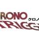 スクエニ、『クロノ・トリガー』STEAM版でグラフィック選択機能の追加やフォントの変更などアップデート 今後も数回にわたって実施予定