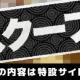 ポケモン、「ポケモン」の新プロジェクトとして新作アプリ『はねろ!コイキング』を発表! 配信は2017年春の予定