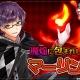 スクエニ、『協力クイズ RPG マギメモ』で新降臨イベント「魔焔に包まれし賢者」開始…「SR マーリン」が手に入るチャンス