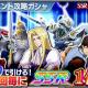 バンナム、『スーパーロボット大戦X-Ω』でイベント「目覚め」を開催 ガシャでは「サーバイン」や「エスカフローネ」登場!!