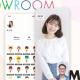 SHOWROOM、 オンライン1on1イベント専用アプリ「SHOWROOM Meet」を7月末よりリリースすると予告