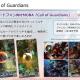 ガンホー、スマホ向けMOBAゲーム『Call of Guardians』を開発中 ガンホーアメリカが開発、欧米展開を見据えたタイトルに