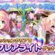 DMM GAMES、『あいりすミスティリア!』にて新イベント「満員御礼、花の学園祭! 学園に香る花言葉」を開催!