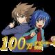 ブシロード、『ヴァンガード ZERO』が全世界合計100万DLを突破! 今ゲームを始めるとガチャチケット最大50パックがもらえる