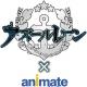 アニメイト、「『アズールレーン』×animate Only Shop」を2月10日より開催! 『アズールレーン』の限定グッズ販売や展示