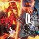 セガ、『D×2 真・女神転生リベレーション』がアニメ「ベルセルク」とのコラボPVを公開 「ガッツ」や「シールケ」らが登場!
