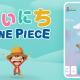 カヤックと東映アニメ、ワンピース公式アプリ『まいにちONE PIECE』をApp Store、Google ストアで配信開始!