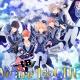 リベル、『アイ★チュウ』が90万DLを突破 毎日アイチュウディスクがもらえる記念キャンペーン実施 ユニット別シングルも発売中!