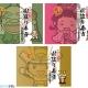 マピオン、『ケータイ国盗り合戦』内で期間限定キャンペーン『2015日本全国ポイントラリー~秘密の御触書 from太閤~』を開始