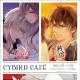 サイバード、『イケメン戦国』『イケメンヴァンパイア』「青山オペレッタ」の期間限定コラボカフェ「CYBIRD CAFÉ」を開催