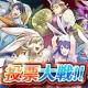 任天堂、『ファイアーエムブレムヒーローズ』で「投票大戦~兎たちの豊穣の春祭り~」を開始! シャロン、ルキナ、クロムら8人の英雄たちが登場