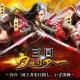 台湾の9Splay Entertainment Technology、超本格戦略カードRPG『三国ウォリアー』の事前登録を開始!