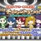 スタジオ斬、『しゃちほこ~る』で「ROAD to 笠寺 at 日本ガイシホール記念キャンペーン」を開催 3月21日にライブイベントを実施