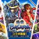 マイネットゲームス、『戦乱のサムライキングダム』で『戦国BASARA』シリーズとのコラボキャンペーンを開催!