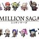 プレイモーション、第1弾タイトル『ミリオンサーガ』の事前登録者数が3万人を突破! 激レアキャラが当たるTwitterキャンペーンも開始