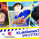 KLab、『キャプテン翼 ~たたかえドリームチーム~』『幽☆遊☆白書 100%本気(マジ)バトル』『BLEACH Brave Souls』をジャンプフェスタ2019に出展決定!