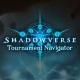 Cygames、『Shadowverse Tournament Navigator』をリリース…大会エントリーから対戦結果の報告までワンストップでできるアプリ