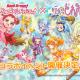 【速報】ブシロードとCraft Egg、『ガルパ』で「おジャ魔女どれみ」コラボを10月31日より開催決定!