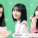 10ANTZ、『乃木恋』で「初デートは制服じゃないキミと」第3弾セレクトパネルガチャを開催