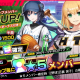 DMM GAMES、『凍京NECRO SUICIDE MISSION』でイベント連動スカウト実施 スカウトが引けるチケットが毎日1枚配布!!